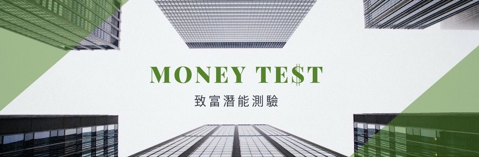 pic of money test